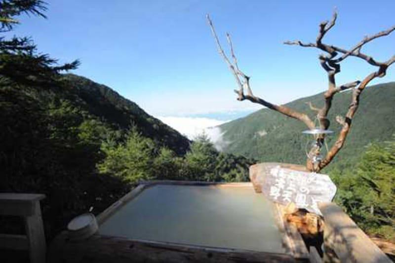 高峰高原 高峰温泉