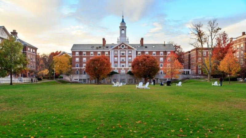 ハーバード大学ってどんな大学?
