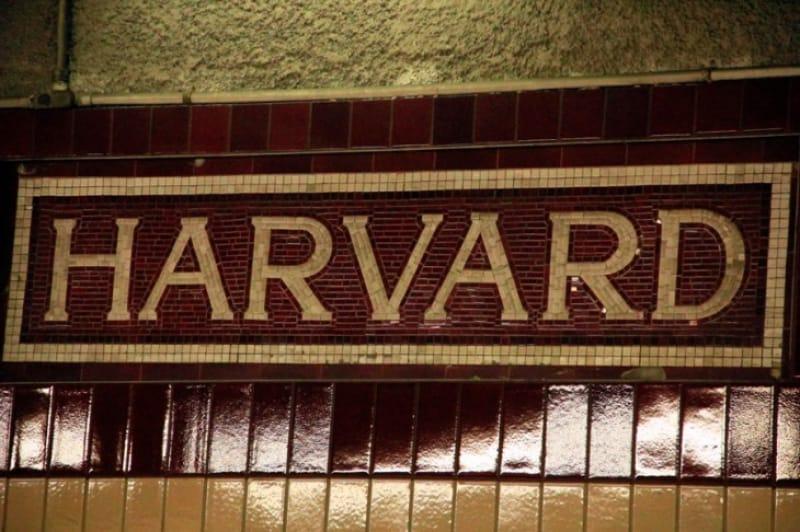 ハーバード大学の始まり