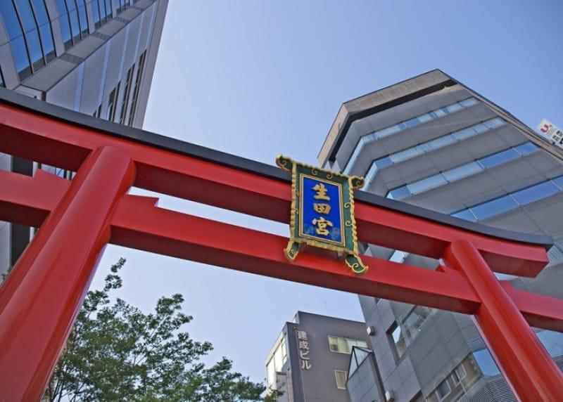 神戸の地名は生田神社から始まった!?