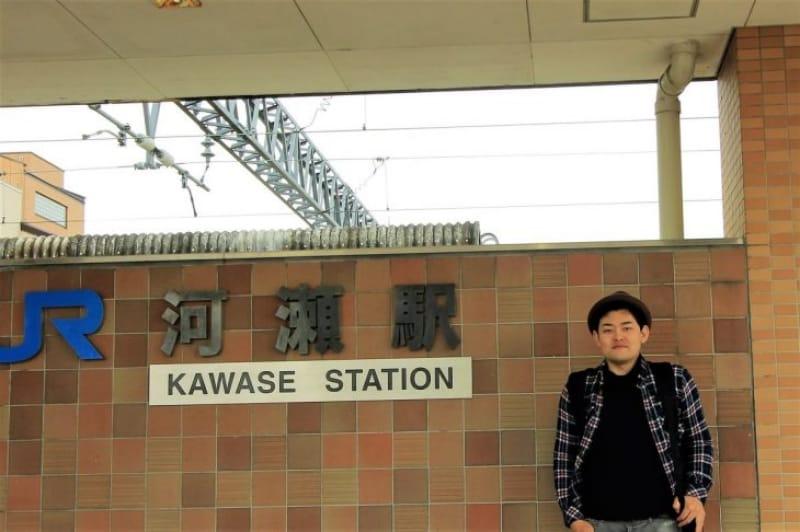 96522:駅からは遠いので、車かタクシーで