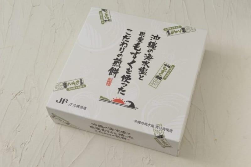 101479:11位:沖縄の海水塩と県産もずくを使ったこだわりの煎餅
