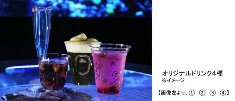 93054:夜桜を演出するオリジナルドリンク
