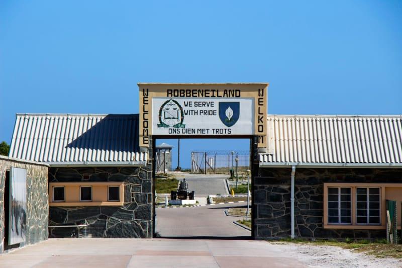 南アフリカの歴史を知る博物館