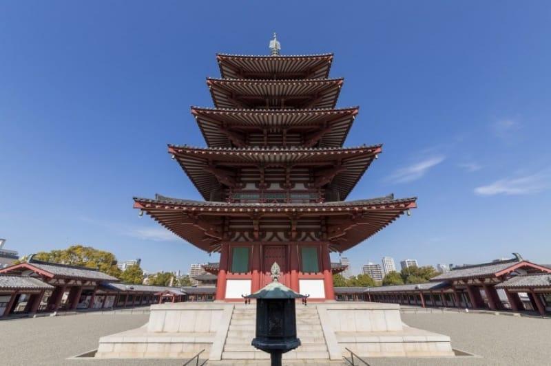 五重塔(ごじゅうのとう)