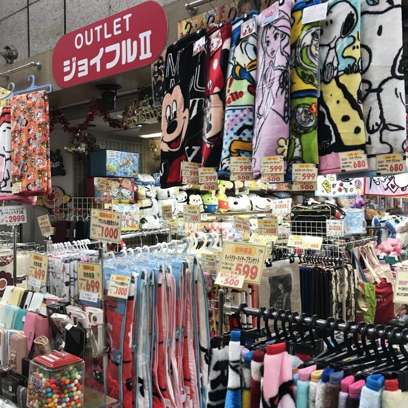 千林商店街は大阪らしさを満喫できる商店街。食べ歩きスポットやお洒落 ...