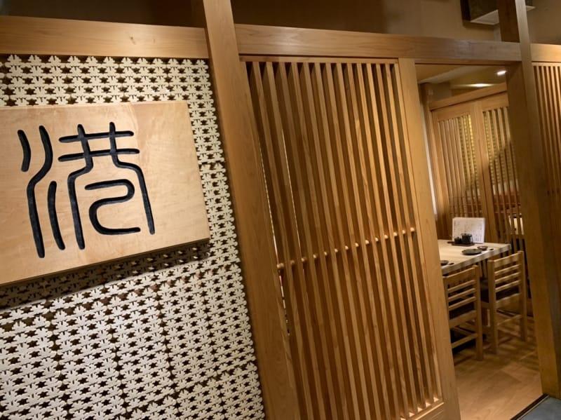 和食 × 個室居酒屋 港‐MINATO‐渋谷本店