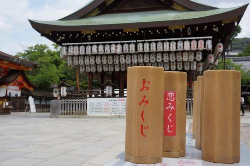 八坂神社のおみくじはどんなものがある?