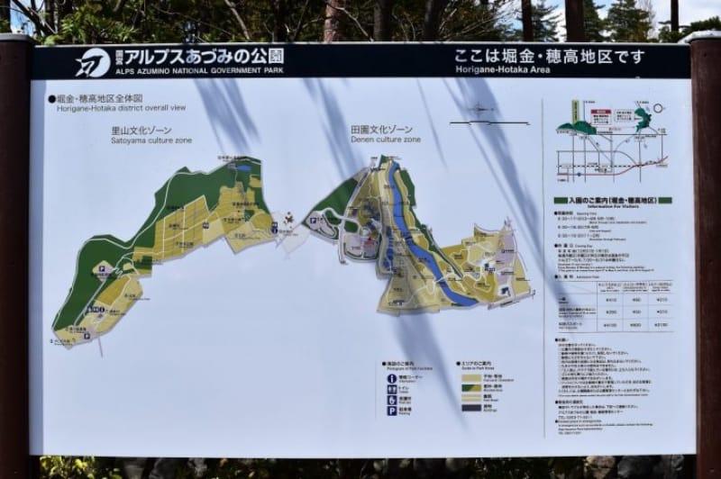 96840:公園内には「田園文化ゾーン」「里山文化ゾーン」がある