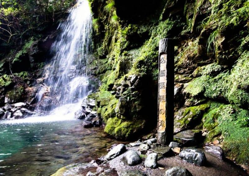 三好市の琵琶の滝