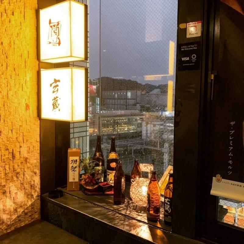 蟹と海鮮 尊 上野店