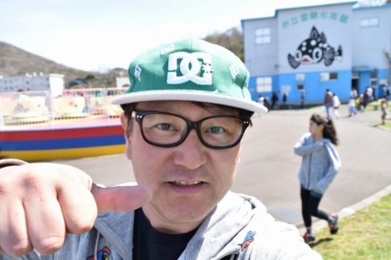97382:北海道最古「市立室蘭水族館」