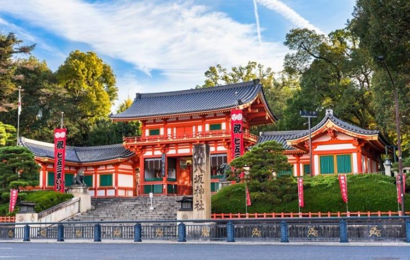 八坂神社ってどこにあるの?