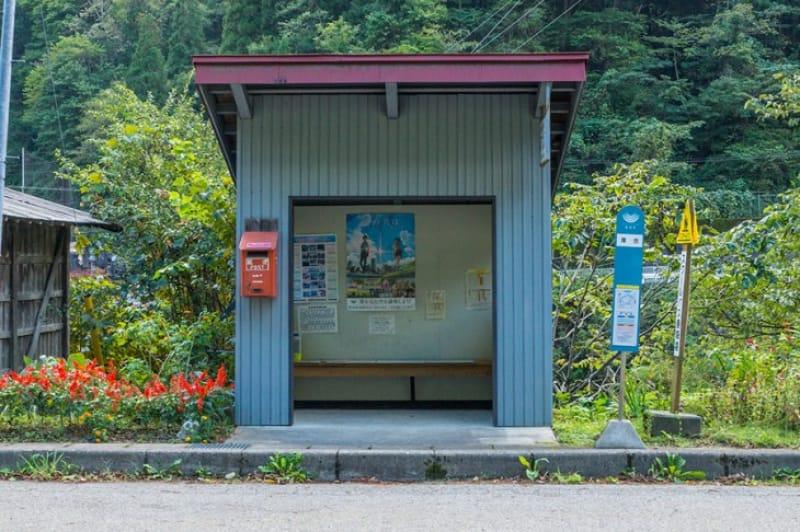 瀧が友人たちと座っていた「落合」のバス停