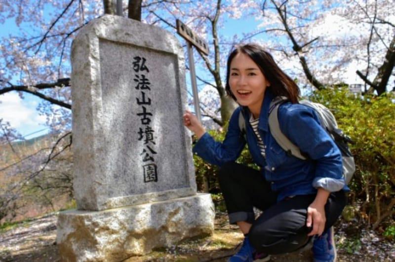 96752:弘法山古墳公園入口から