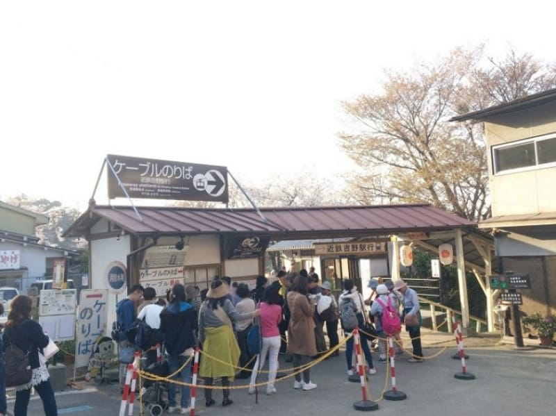 96364:吉野山ロープウェイ