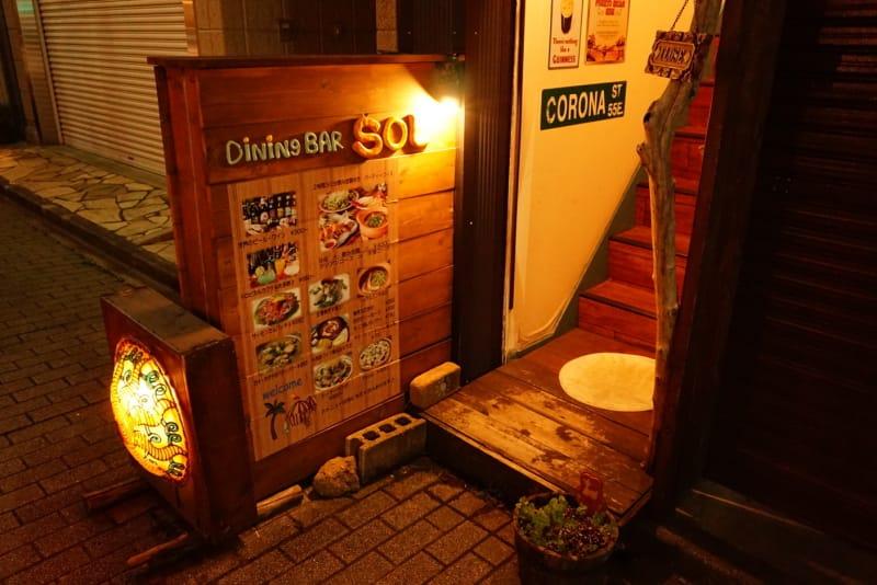 海の家 SOL