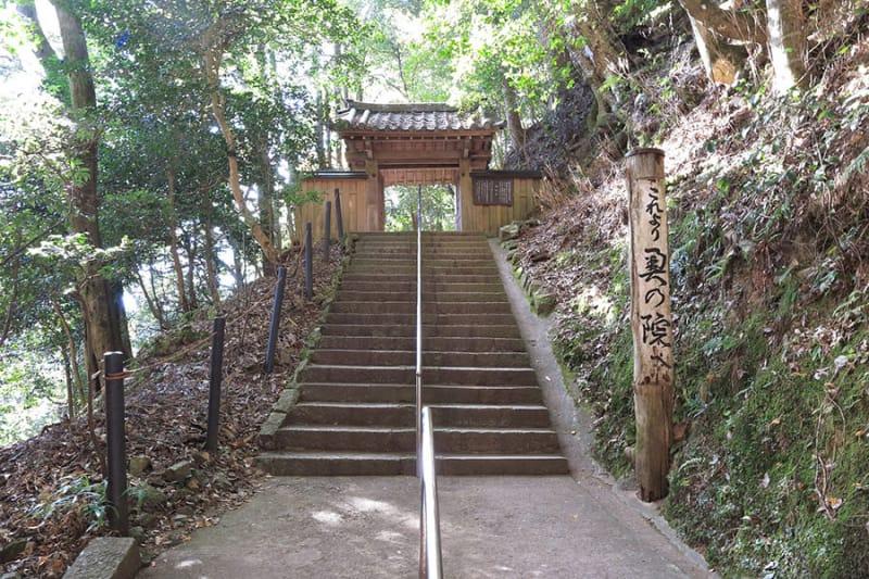 TOP5 鞍馬寺(鞍馬山)/京都