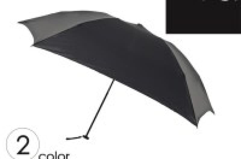 超軽量折りたたみ傘 hane