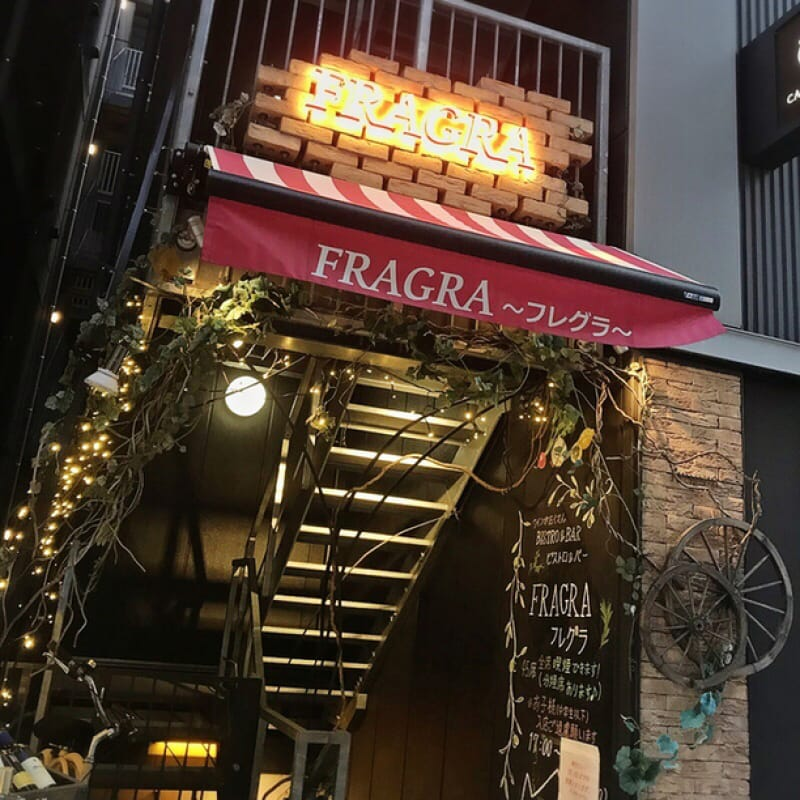 FRAGRA