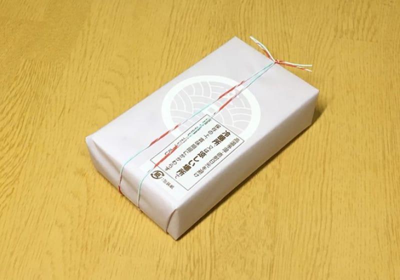 93526:12位 【個包装】【会社におすすめ】永楽屋の「琥珀柚子」