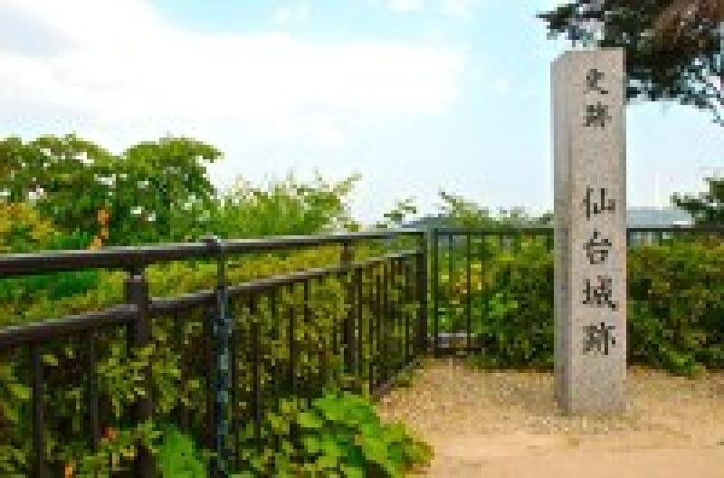 世が世なら最強の城!?「独眼竜」伊達政宗が建てた仙台城の歴史   wondertrip