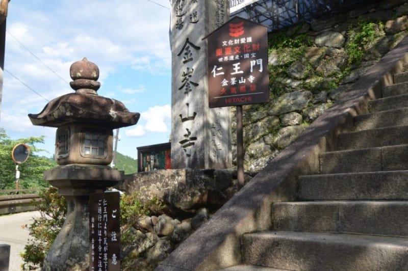 100434:世界遺産・金峯山寺に到着!