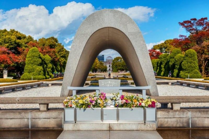 平和の祈り・平和記念公園
