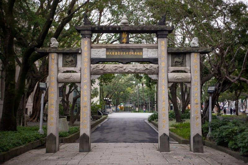 第二次世界大戦の敗北による台湾からの撤退
