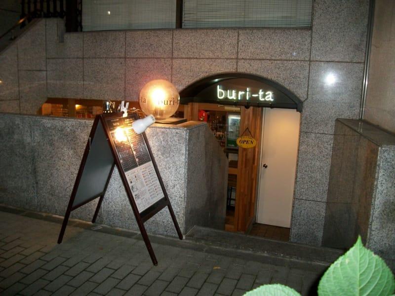 buri-ta 東銀座店