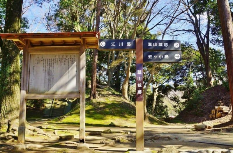 蛭ヶ小島の後ろには韮山城と韮山の代官所跡があります