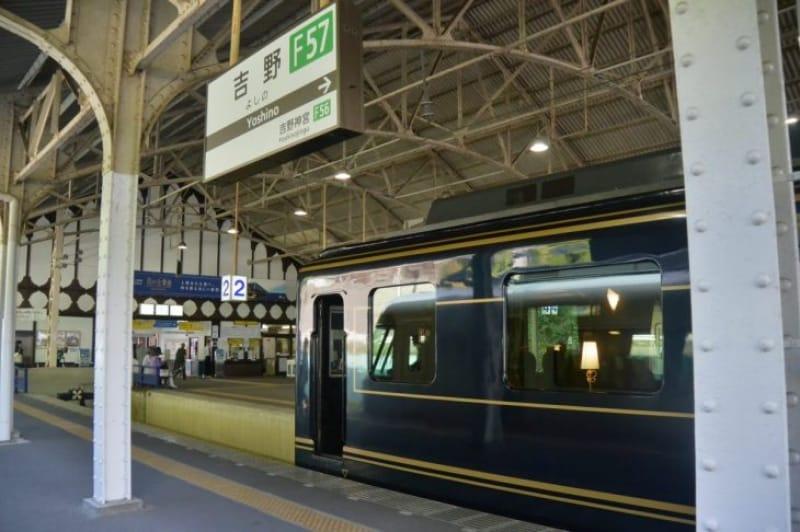 99710:終着駅・吉野に到着です!