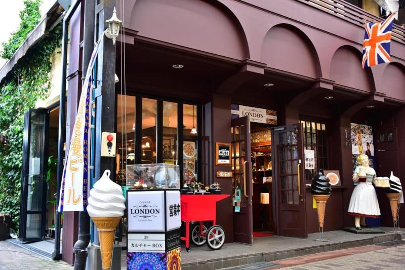 カフェ&パブ ロンドン