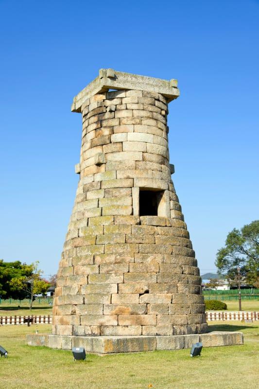 東洋最古といわれる天文台 瞻星台(チョンソンテ)