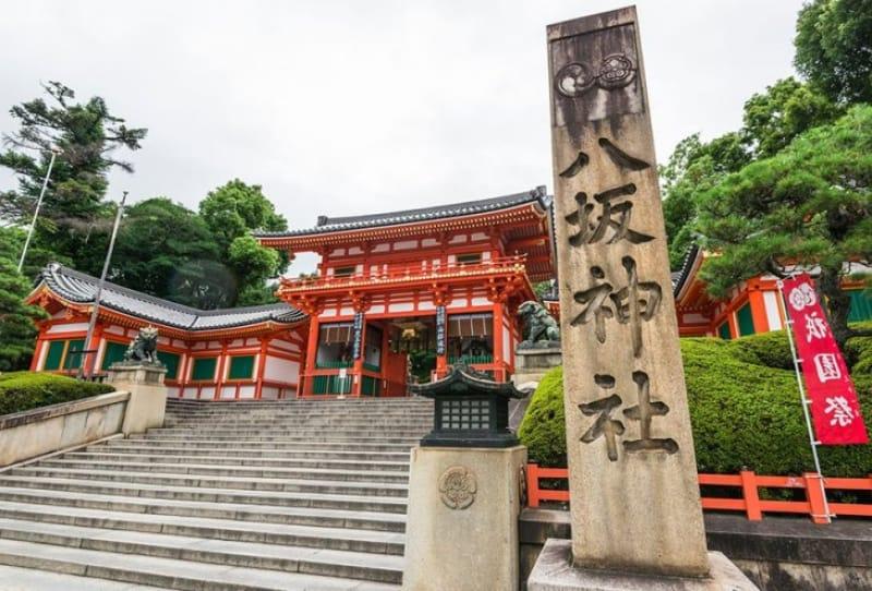 夏の祇園祭で有名「八坂神社」