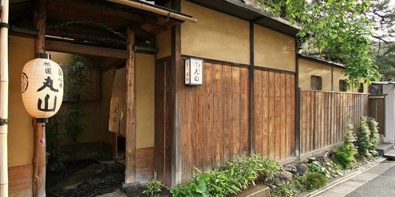 29位 個室予約可!京料理「建仁寺 祇園丸山」の写真1