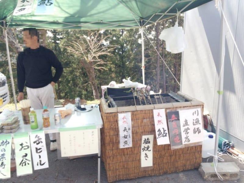96333:吉野山で川魚