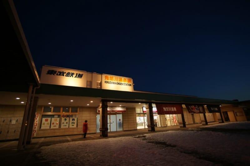 首都圏から鬼怒川温泉へのアクセス手段や時間は?