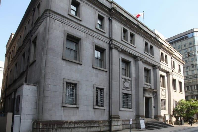 復興を支えた「旧日本銀行広島支店」