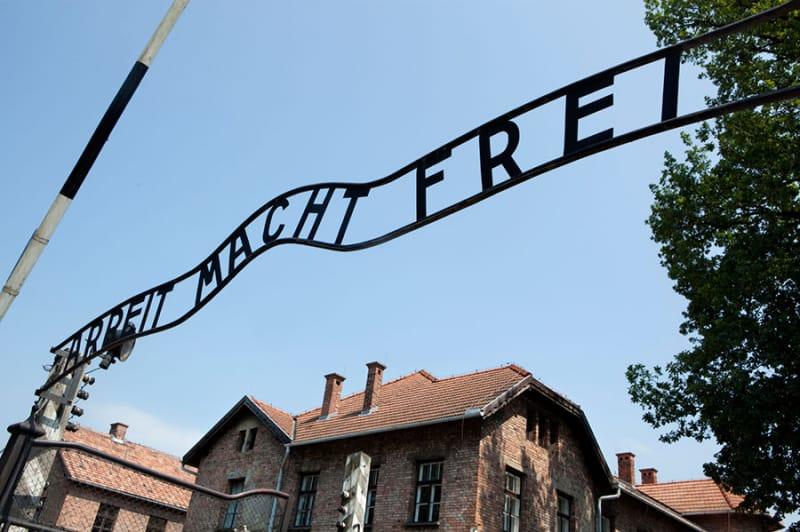 アウシュヴィッツ強制収容所はどこにあるのか