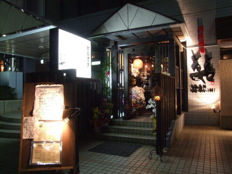 博多 とんやどんや 博多駅東店