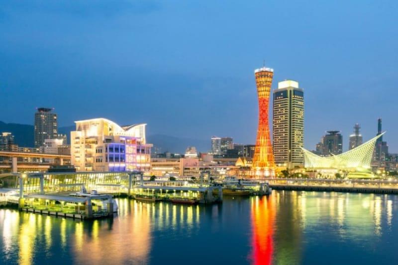 神戸港で夜景を楽しみたい