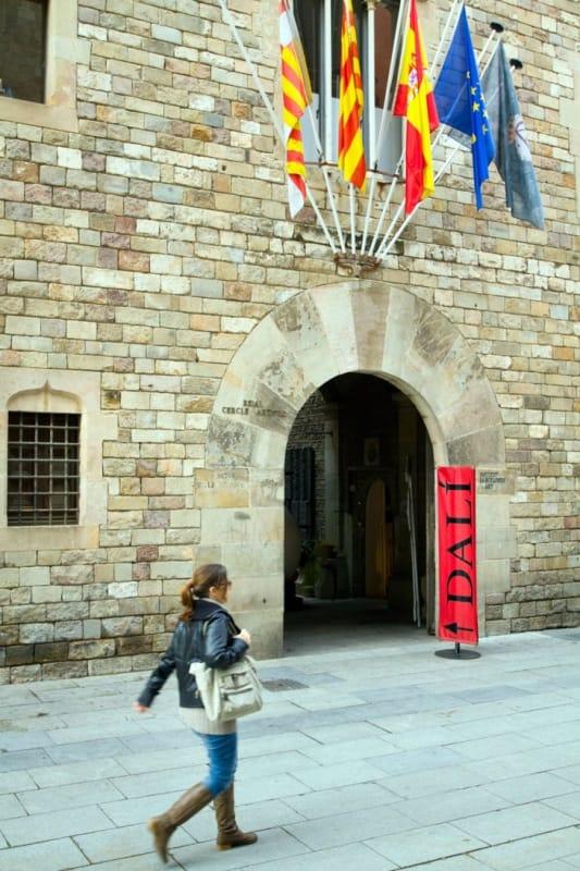 バルセロナを愛した芸術家、サルバトール・ダリ