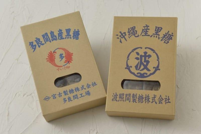 101530:17位:沖縄黒糖