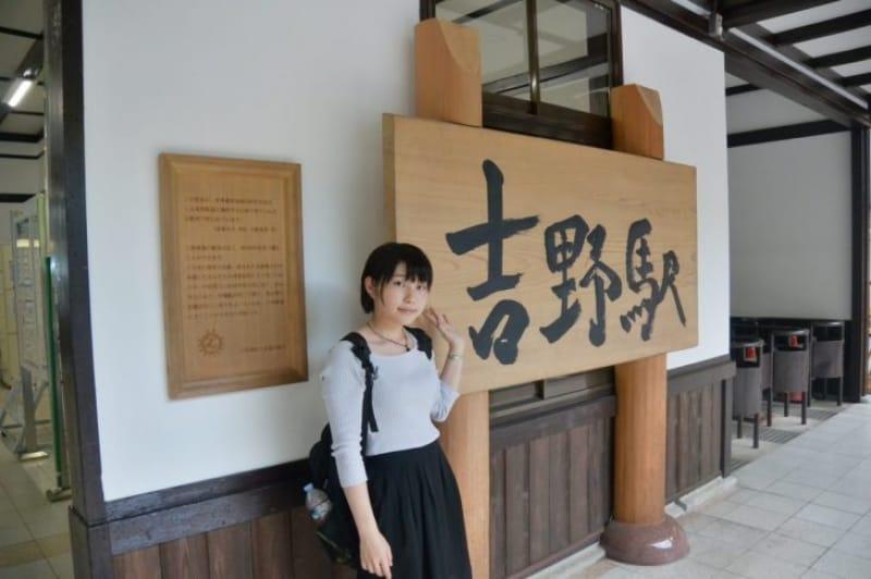 100203:吉野駅から出発です