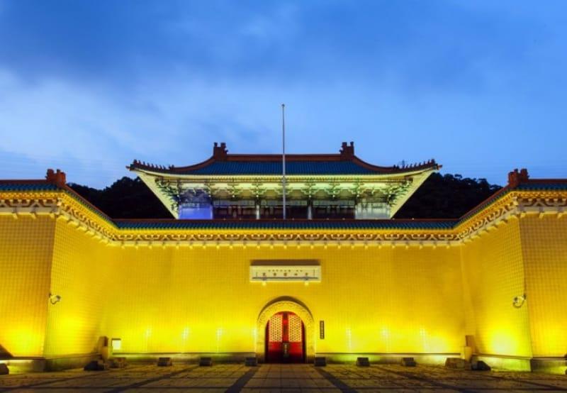 中国歴代王朝のコレクションが展示されている「故宮博物院」